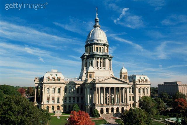 Worst State Capitol Buildings
