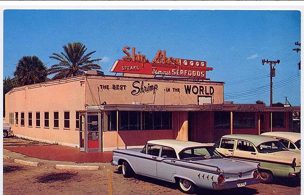 Gone But Not Forgotten Old Corpus Christi Roma Center