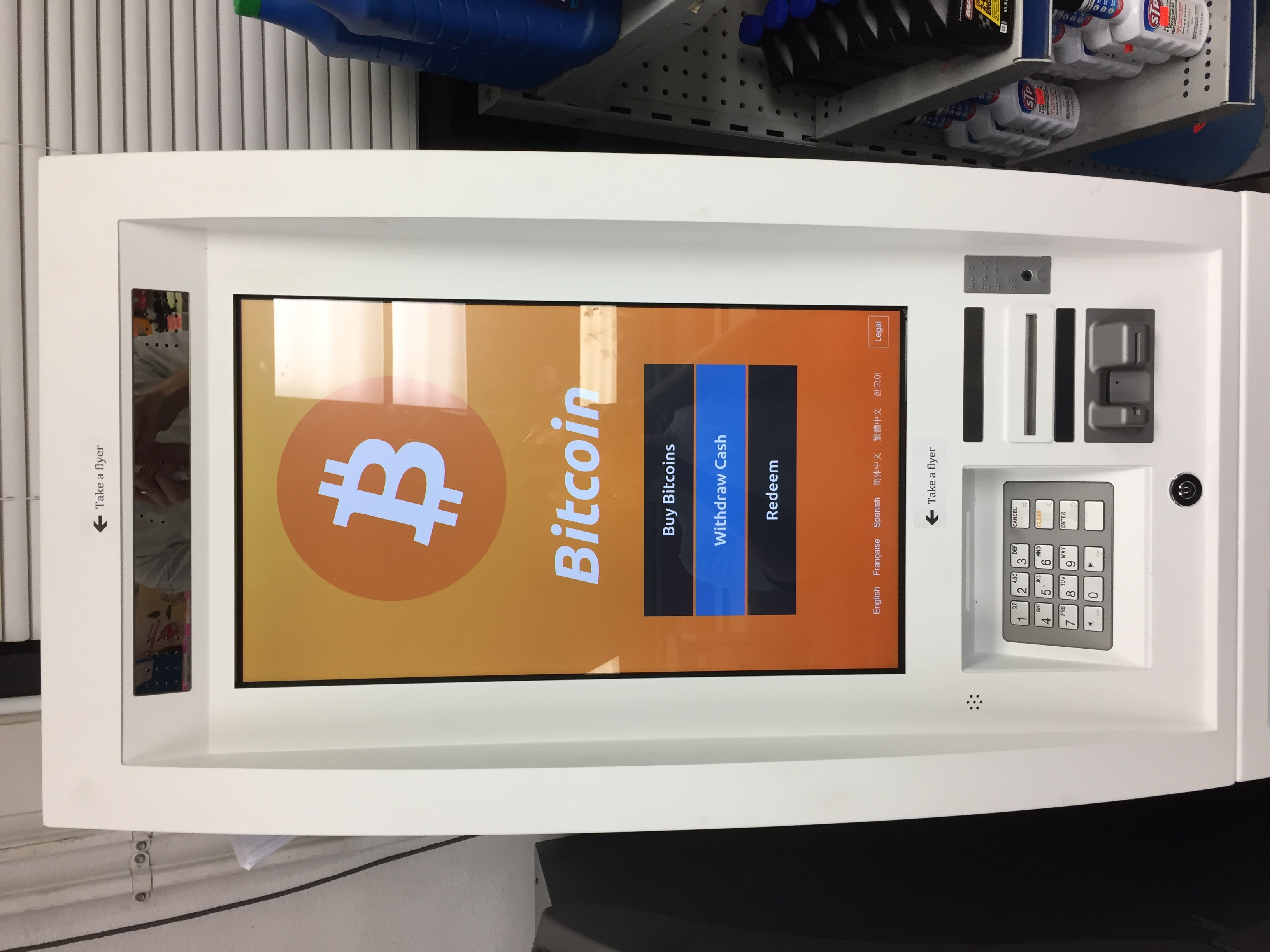 Bitcoin ATM Locations Bitcoincentralexxon