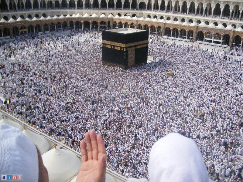 muslim trip to mecca