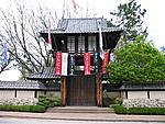 Web 101 Japanese Garden   Entrance