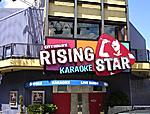 CityWalk's Rising Star