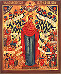 Icons for Prayer