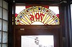 Transom Stainglass Sun Studio Memphis